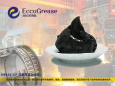 黑色石墨高溫潤滑油脂