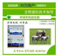 羊拉肚子很瘦怎么解決牛羊微生態產品要聞
