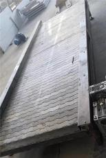 不锈钢链板式输送机