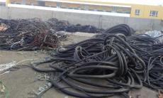 宝安废电缆回收二手旧电缆回收报价