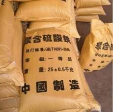 廠家直銷 現貨供應固體聚合硫酸鐵