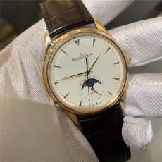 南京上門回收二手積家手表的專業權威機構