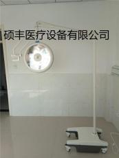 供应小型无影灯应急手术立式无影灯门诊检查