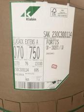 巴西Klabin卡拉賓伸性紙袋紙