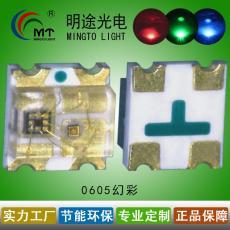 LED內置IC芯片封裝七彩0605幻彩諾瓦控制燈