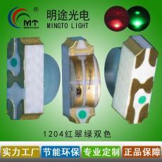 侧面LED灯珠1204红翠绿双色1206红绿双色LED