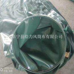 供应骨架隧道导风筒阻燃抗静电效果好价格低