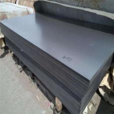 08AL冷板--常用規格表