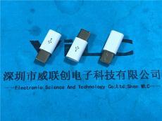 OTG手機轉接頭Micro轉接 type C型USB公頭