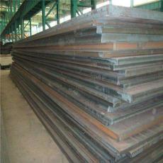 09CuPCrNi-A耐候鋼板廠家直銷 配送便捷