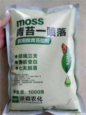 供應果樹專用除青苔殺菌劑廠家價格