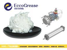 ECCO??乒?氣缸潤滑脂 O型密封圈潤滑脂