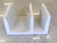 安徽预制电缆沟槽混凝土材质厂家定制定做