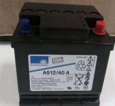 德國陽光蓄電池A412/100A代理商報價