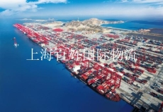国际物流上海百辉国际物流 危险品运输