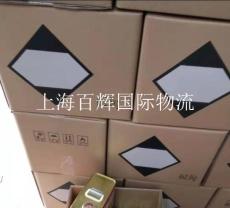 限量包装 危险品限量包装出口 海运空运