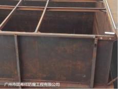 北京污水池玻璃鋼防腐水箱補漏價格
