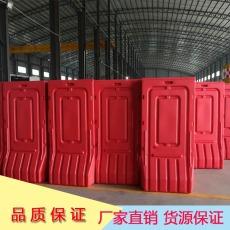 中山市南外环道路组装护栏 红色高围栏水马