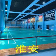 羽毛球比赛实木运动地板