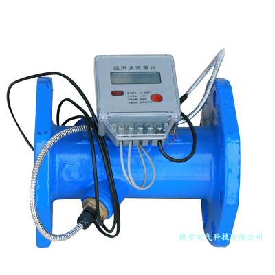 水电双计数据远传智能灌溉控制器 玻璃钢井