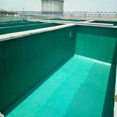 房山區水池環氧樹脂內襯玻璃鋼防腐材料工程