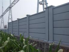 组合式围墙 电力围墙 水泥基 厂家可定制
