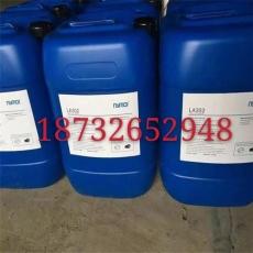 尼莫阻垢剂LA103  LA209 一级供应