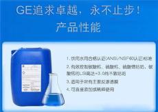 贝迪MSI300硅阻垢剂 通用贝迪硅阻垢剂