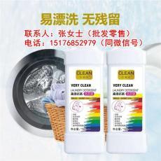 全国供应1kg苏丫机洗无磷洗衣液质优价廉