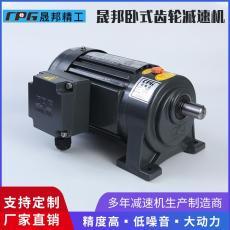 臥式雙軸重型齒輪減速機