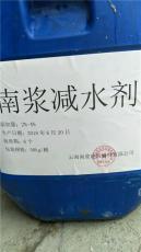 西藏聚羧酸减水剂工厂批发价