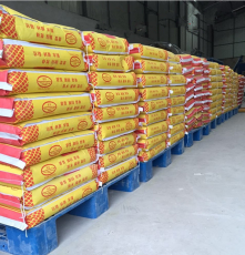西藏超细水泥注浆料工厂直销批发价