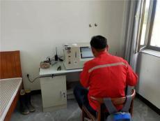 CNG分析色谱仪