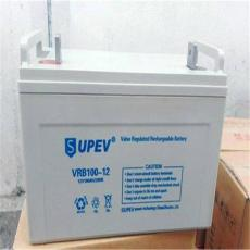 无敌蓄电池WD12-65厂家直发无差价12V-65AH
