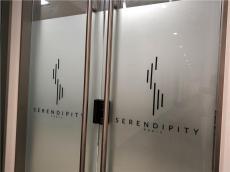 上海办公室防撞条办公室装饰膜玻璃隔断贴膜