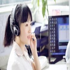 嶗山區百旺售后服務電話煤氣灶維修保修網站