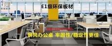 广州办公家具高端办公家具厂欧丽家具定制