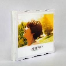 西安亚米奇相册大韩水晶相册聚会纪念册制作