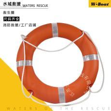 船用塑料救生圈 /加厚船用救生圈/船用 成人
