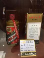 上海回收名烟名酒欧阳路回收茅台礼品