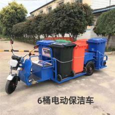 六桶垃圾清運車