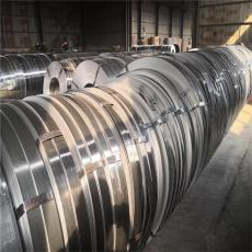 C廣東批發 冷軋鍍鋅波紋管鋼帶0.3 36mm