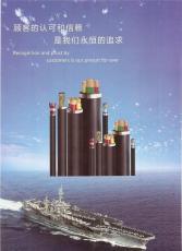 MHYAV煤礦用電纜