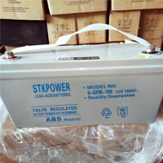 STKPOWER蓄电池中国新能源有限公司