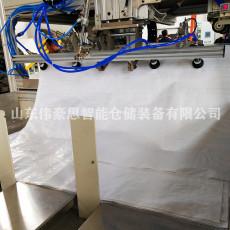 饲料全自动包装机设备 自动给袋式包装机厂