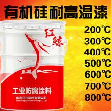 安徽省铜陵市有机硅耐高温防腐漆厂家