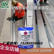 山東濰坊聚氨酯冷灌縫膠為路面裂縫修補提供