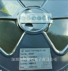 3A放電移動電源管理控制芯片  IP5307