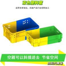 葫芦岛塑料箱厂家 食品包装级-沈阳兴隆瑞