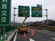 咸陽交通標志牌工廠安全標牌電力通訊標識牌